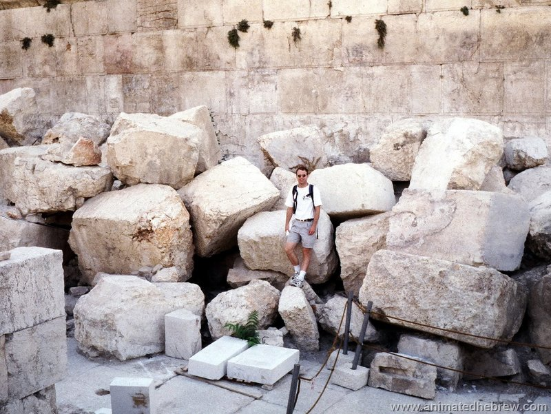 destroyed Hebrew temple stones